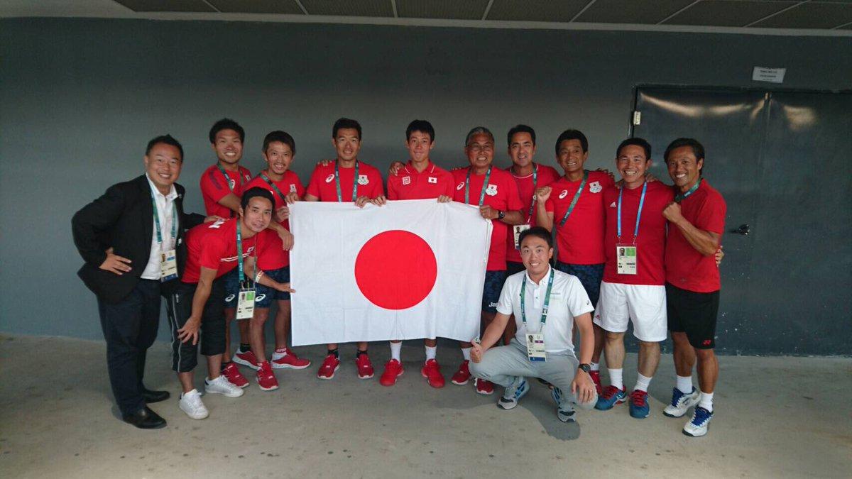 Go Team Japan!!