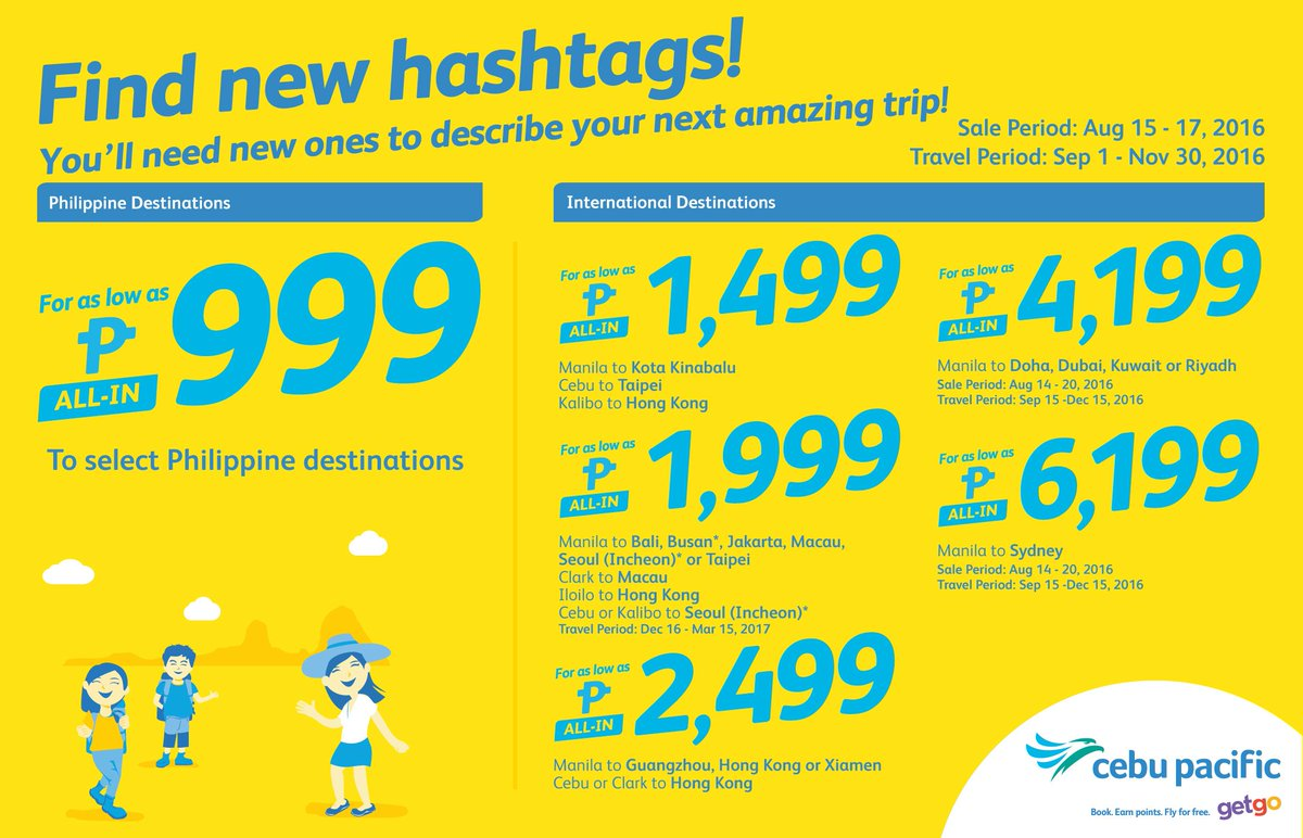 Go on more CEBTravels with this CEBSeatSale! Book now!