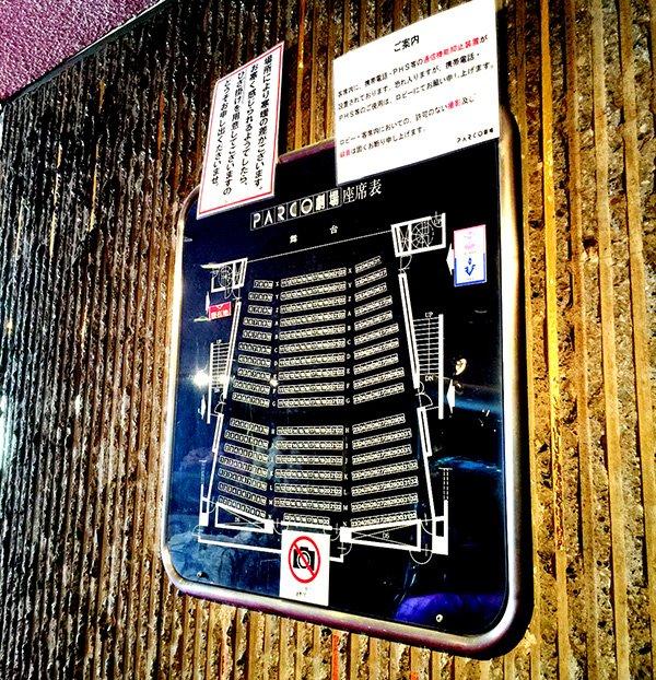 一時休館したPARCO劇場で歴史を刻んだ「座席表」などが出品されています。実際に舞台で俳優さんが使った小道具も! https://t.co/YHgWWeCpjq #ヤフオク #reufunding https://t.co/soo4ABhmhu