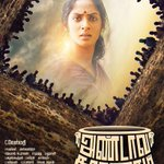 Good luck... looking awesome!!#Andavakaanom @sriyareddy https://t.co/iiPA6OWtEH