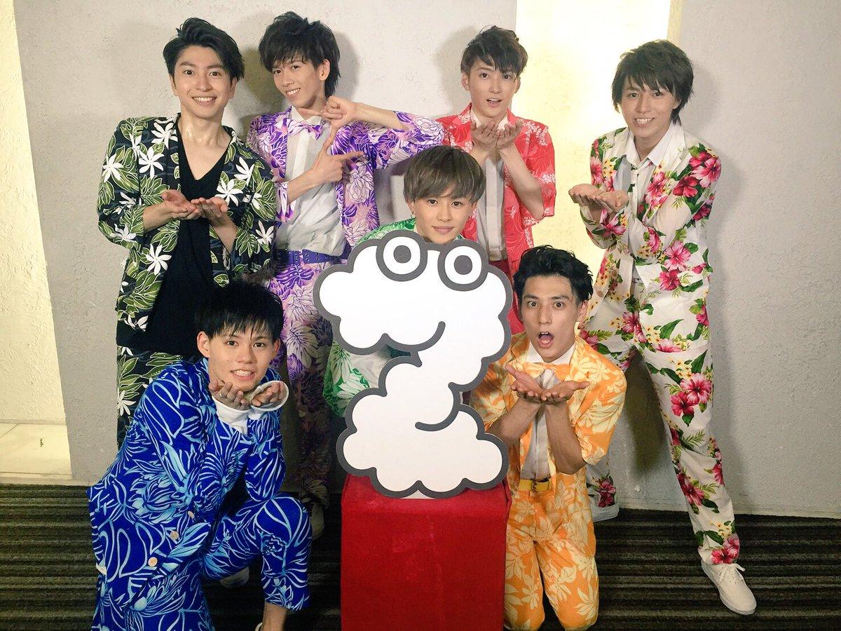 ♡お知らせ♡ 明日放送の日本テレビ「ZIP!」に超特急出演!  ぜひっ! チェックしてくださいね!