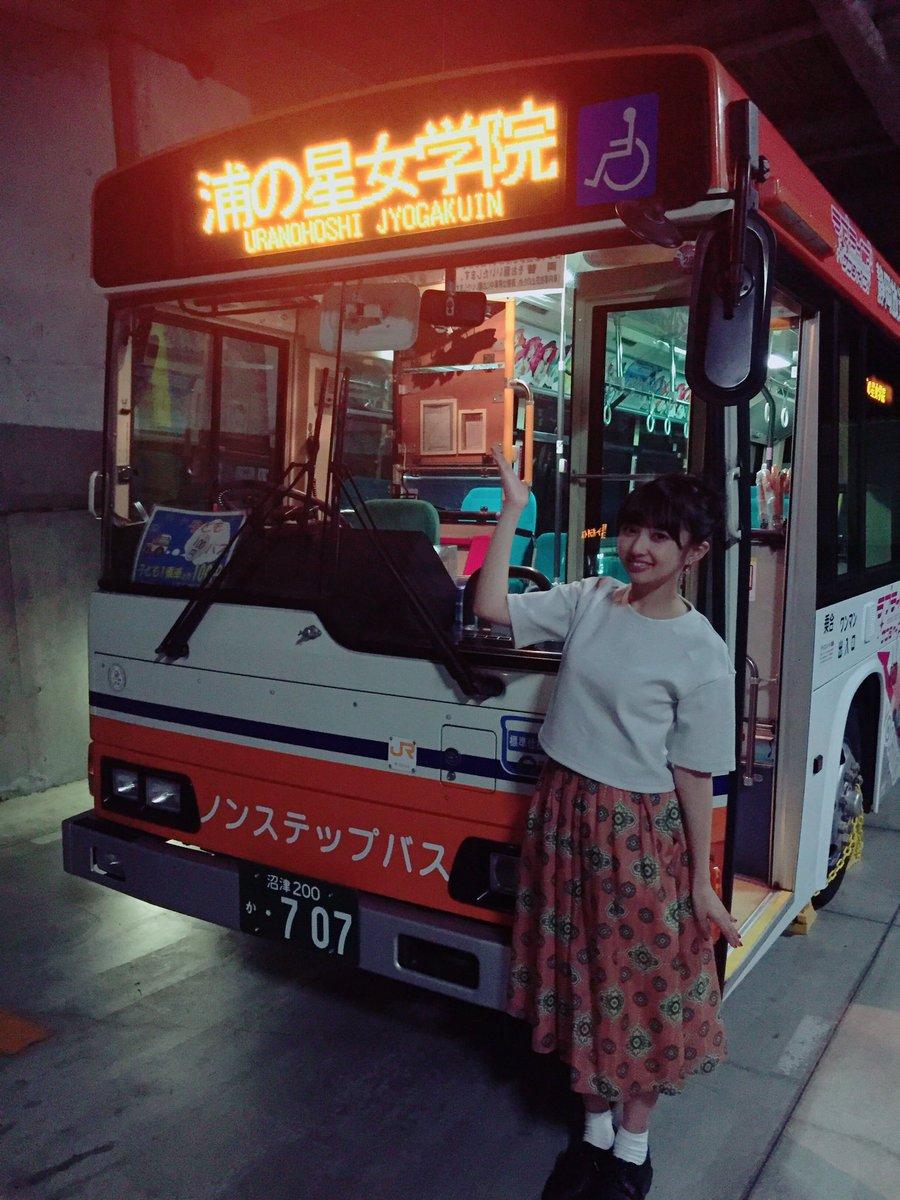 載せてない写真発見! ラッピングタクシーやバスにも沢山メッセージ書かせて頂いてます^ ^ ぜひご乗車…