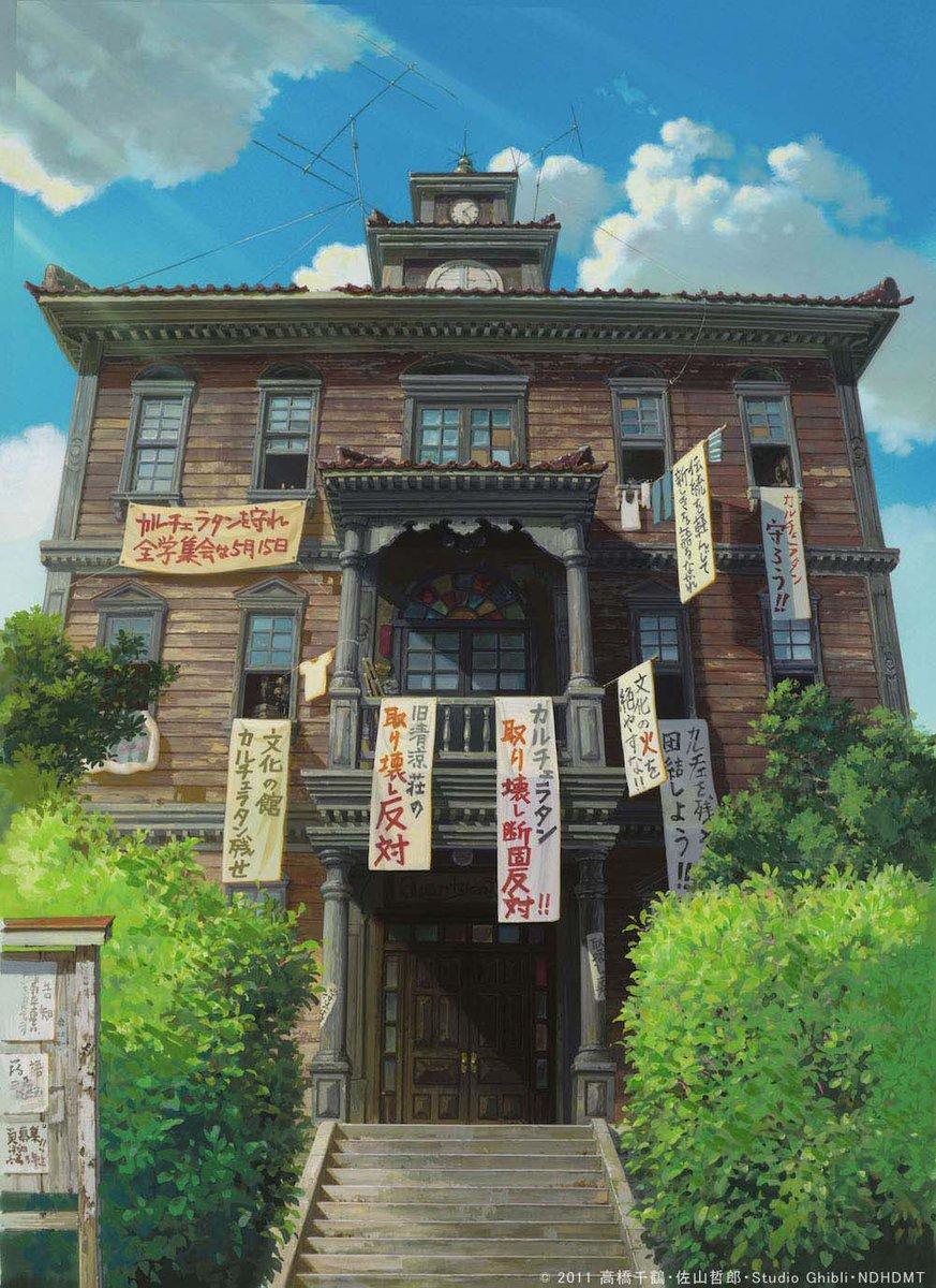 明日よる9時から「もののけ姫」📺翌週は「コクリコ坂から」をお届けしますぅー😆放送中は特設サイト&デー…