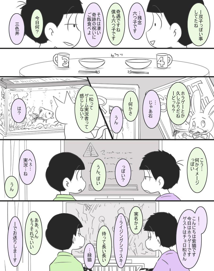 年中松の2人暮らし。【304号室】 休日にただ幸せな時間を過ごすだけ。 まったりのんびり年中。