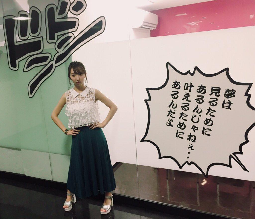 昨日は東京アニメ・声優専門学校さん トークショーありがとうございました♪  みんなとアフレコしたり私…