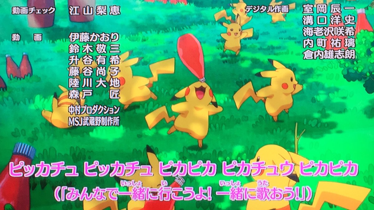 anipoke [2016年8月4日(木)] : ツイ速まとめ