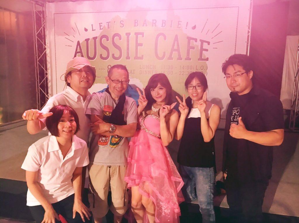 札幌クロスシティライブ二回目終了〜〜!またまた沢山の方が集まってくれて、嬉しかったなぁ😆✨ 皆さん、…