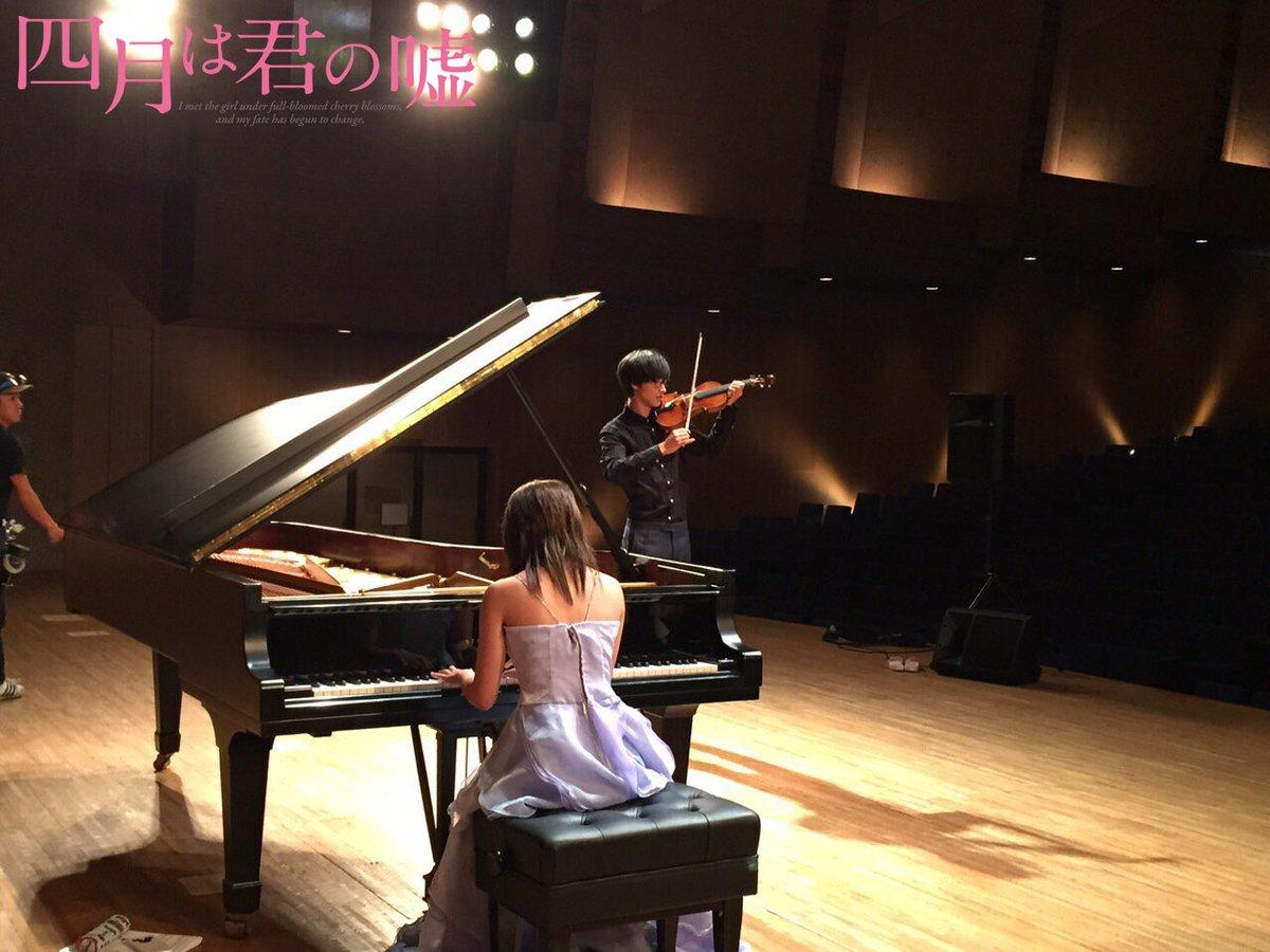 【君嘘🎻🎹今日の一枚】 10月27日@立川  広瀬すず 「気分転換に交換しました。 何も弾けないヴァ…