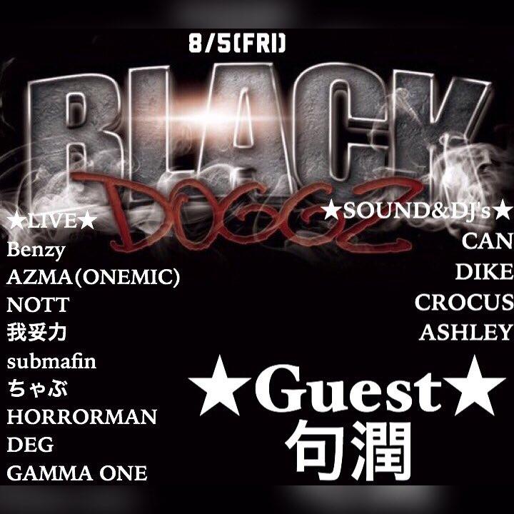 おざます!  今夜 8/5 fri.は  BLACK DOGGZ #BLACK_DOGGZ  @ 渋谷HAZARDにてマワシマス。  https://t.co/Ur4akQkjLl  ペイス! https://t.co/g3Lr9R5uCK