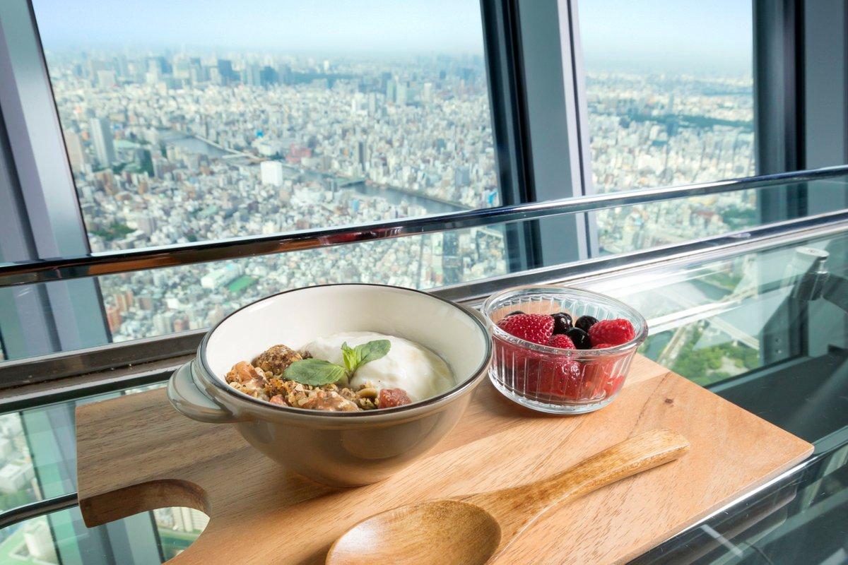 東京スカイツリー展望台で朝食を、地上340mの絶景 - 漫画『いつかティファニーで朝食を』とのコラボ…