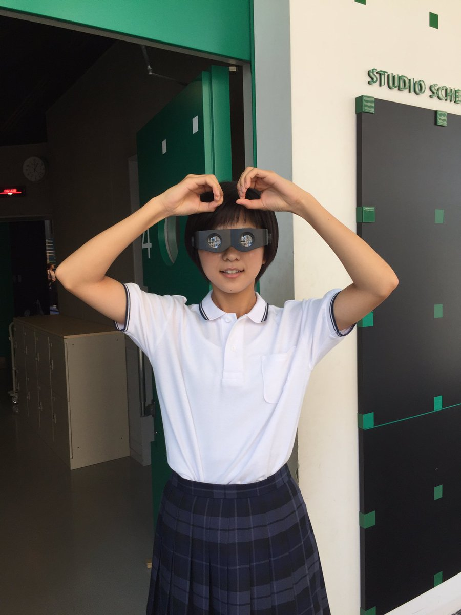 結菜さん、ヒルナンデス!の企画『超限定マーケティング』でなんと1位になりました‼️ゲットした双眼鏡メ…