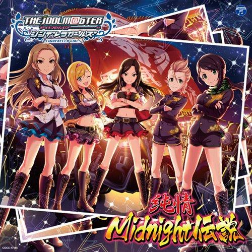 【モバマス】8月31日にSTARLIGHT MASTER05 純情Midnight伝説が発売!三村か…