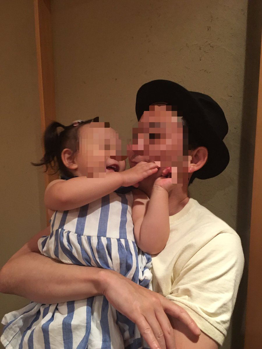 「姪と私の顔隠し」  ※プライバシー保護の為、顔にモザイクをかけています。