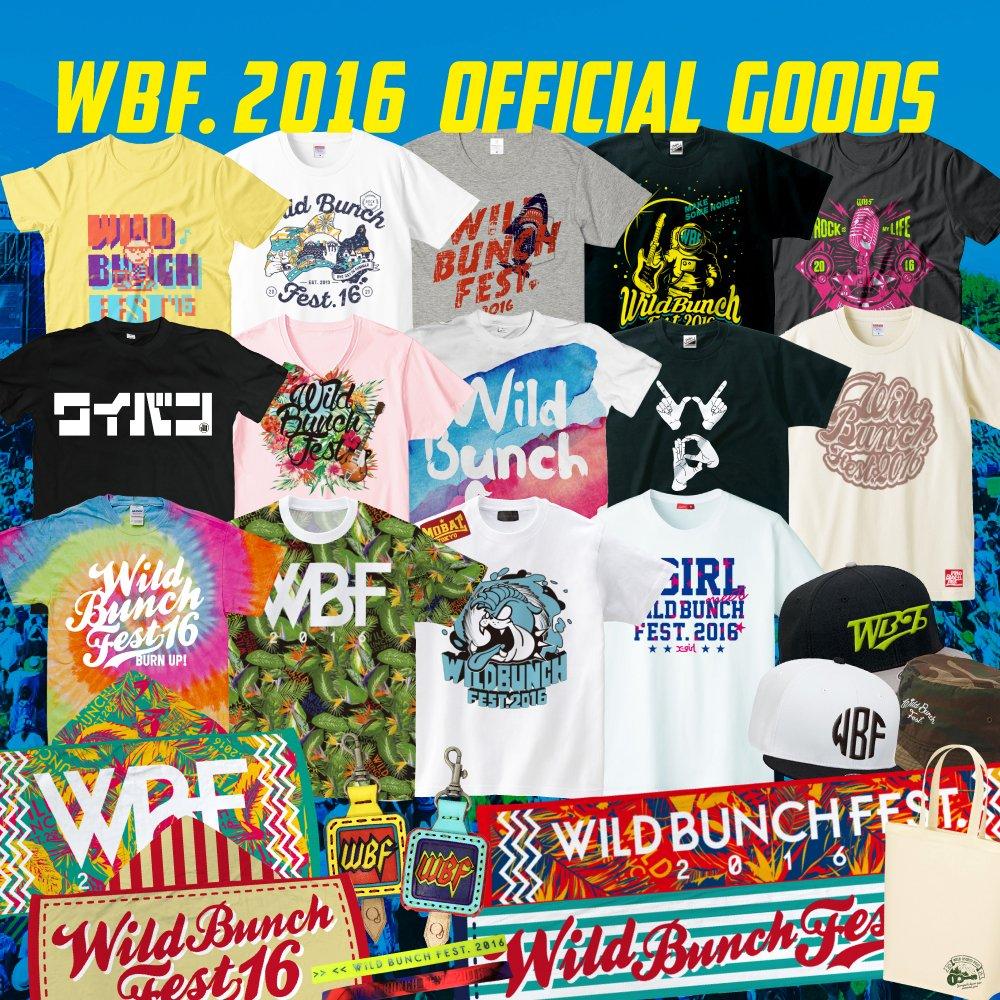 WILD BUNCH FEST. 2016 OFFICIAL GOODS発表! 詳しくはオフィシャル…