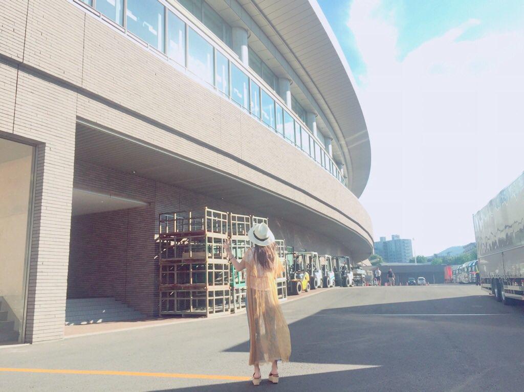会場に着きました! これからゲネプロです♪ いよいよ明日から、 全国アリーナツアー『Just LOV…