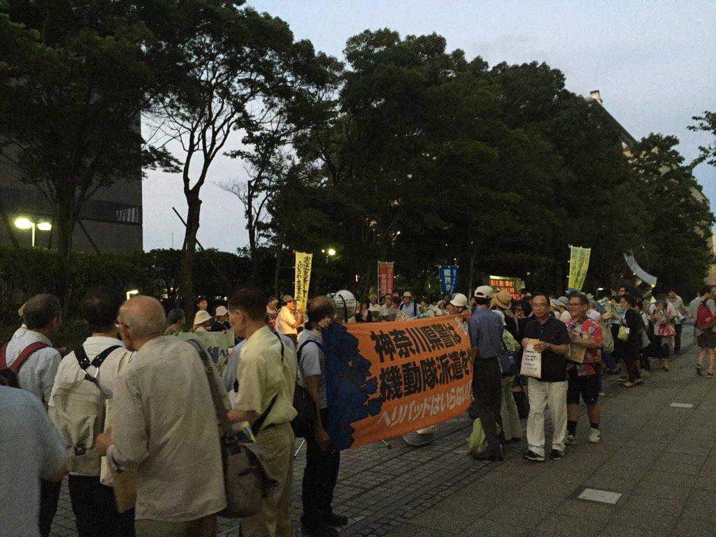 神奈川県警よ高江から戻れ❗️  200〜300人ぐらいが参加。 https://t.co/0UlozWOK9C
