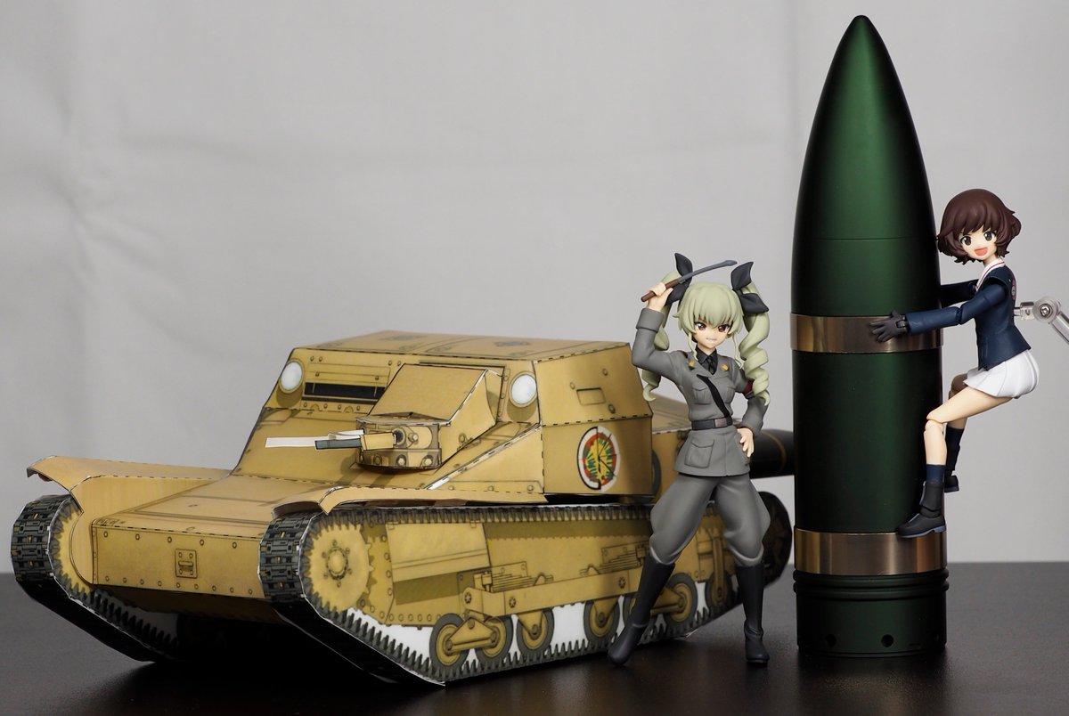(旧)和室工房の夏コミ同人グッズは1/12サイズ カール自走臼砲弾です。アルミ削り出しアルマイト処理…
