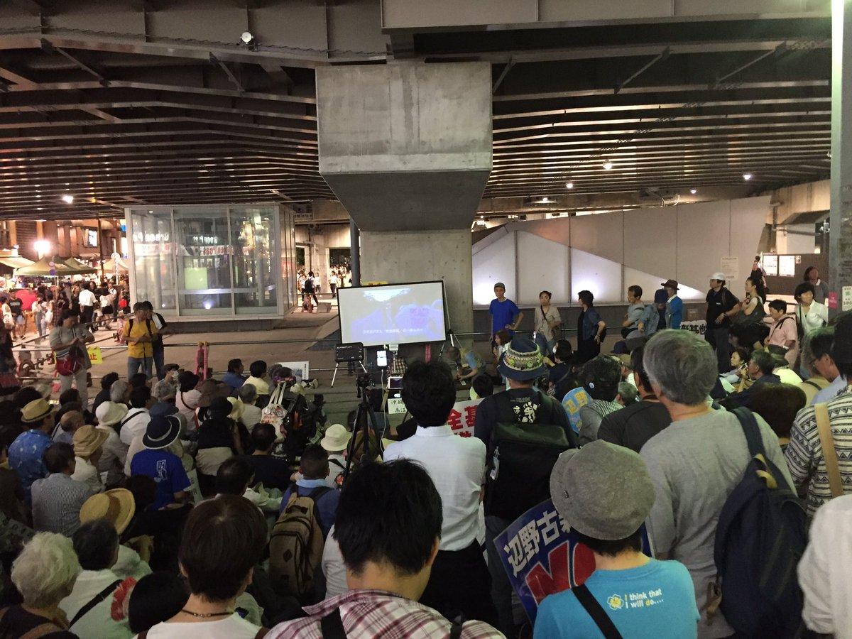 新宿駅・東南口で高江の映像を上映中
