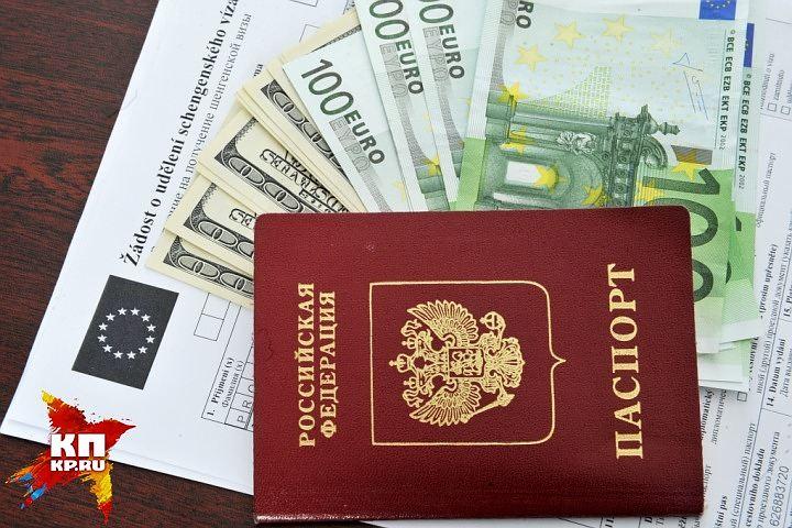 Вернадская виза в грецию в мурманске веранд детском