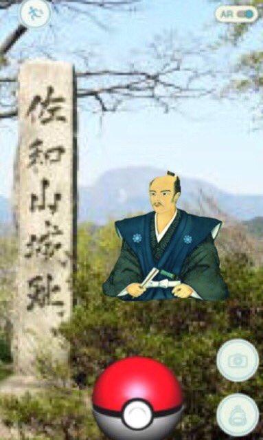 滋賀県大津市がご当地ポケモンの開発を任天堂に依頼したらしいので、大津市ではないけど滋賀県にしか出てこ…
