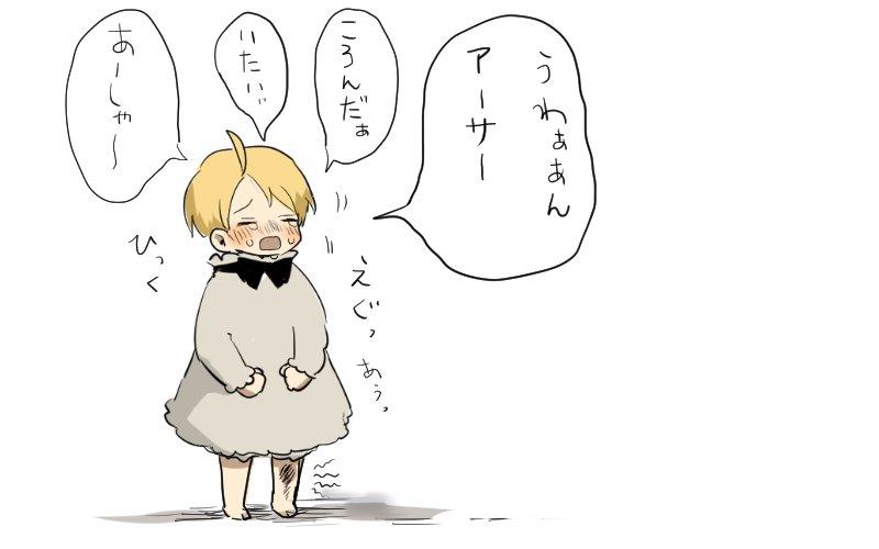 現役天使(ガチ)