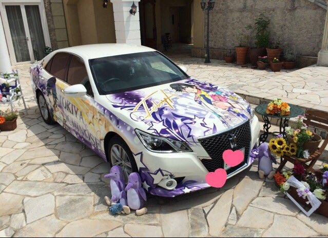 @yukimura_kaori  痛車のデザインはのらいも工房さんにお願いしました(*^^*) こち…