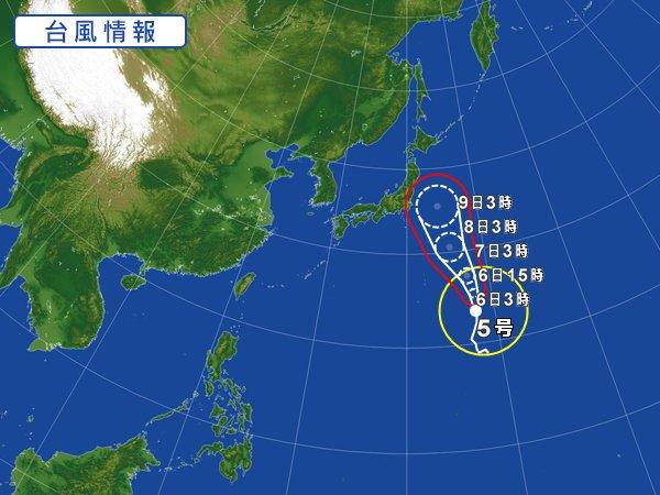 台風5号は8日(月)からは日本の東海上を北上する見込みです。関東では8日(月)から9日(火)にかけて…