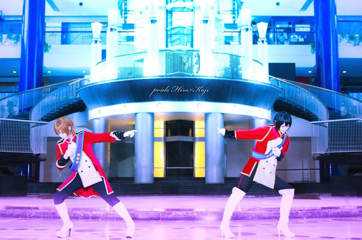 【コスプレ】プリティーリズム レインボーライブ〜 pride Hiro×Koji 〜ヒロ:みゆらコウジ:悠人Photo: