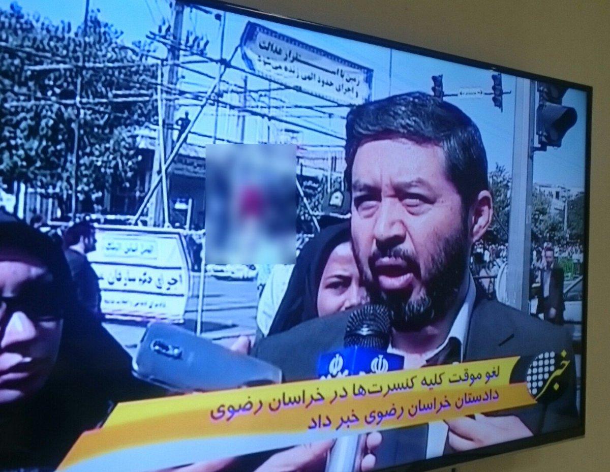 پشت #دادستان_مشهد ۳نفر #اعدام شده آویزون دارن تکون میخورن خبر #لغوکنسرت میده در #خراسان #صداوسیما via @yazdanmoradii https://t.co/eUf4haFkkr