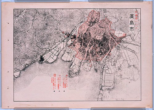 画像の「戦災概況図広島」では、昭和20年8月6日の原子爆弾による火災区域が赤い斜線で示されています。…