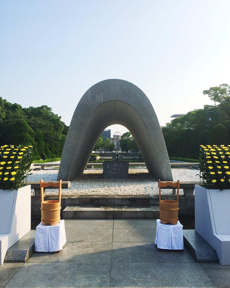 おはようございます。今日は8月6日、原爆の日です。8時15分、ひとりでも多くの方が広島に想いを馳せ、…