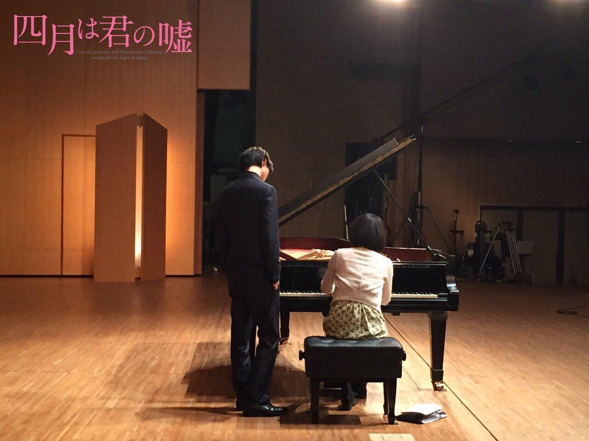 【君嘘🎹今日の一枚】 10月28日@立川  山﨑賢人 「先生ご指導ありがとうございます。」  #君嘘…