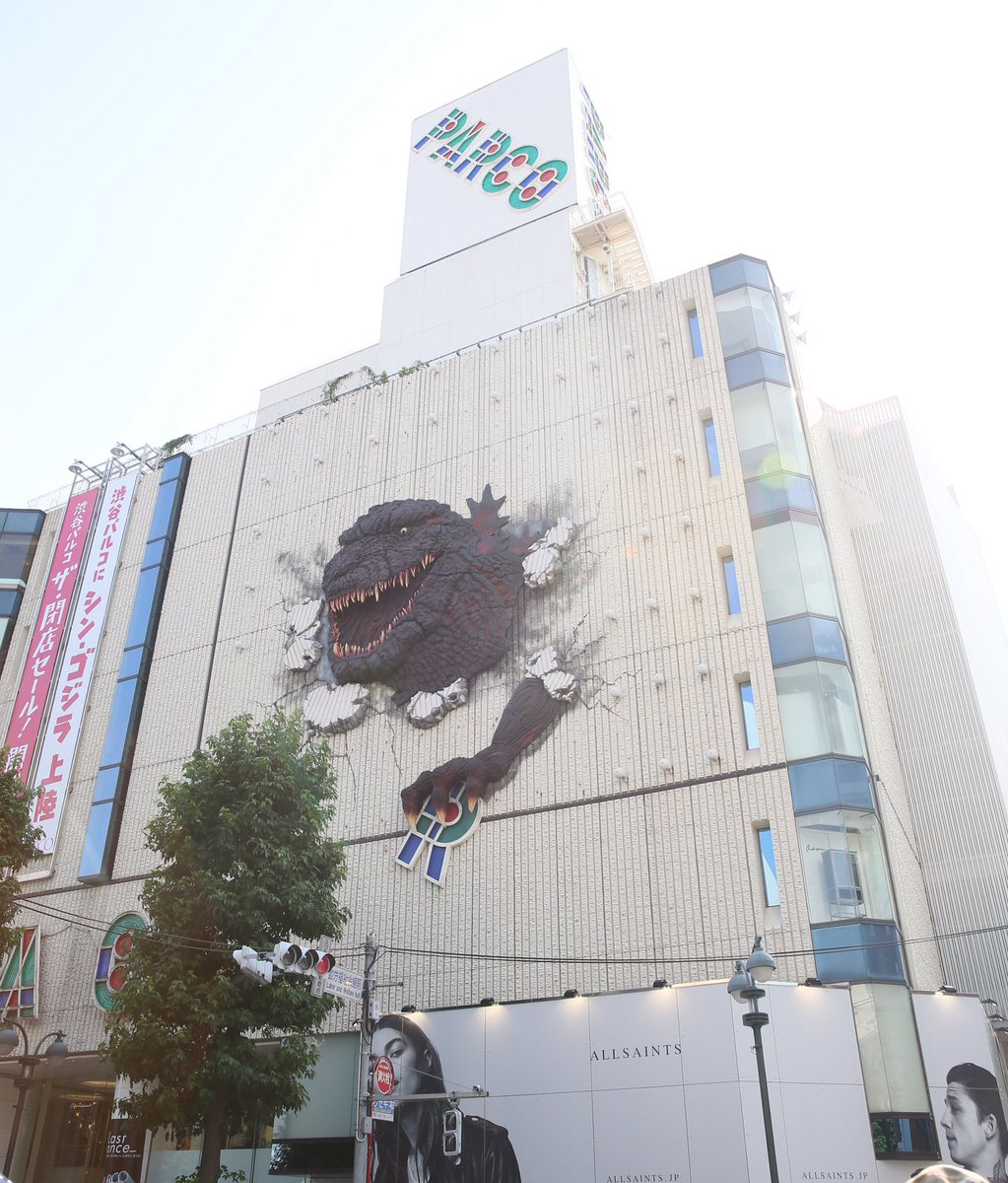 PARCO渋谷店が明日7日(日)でいよいよ休館です! 壁面をぶち破って顔を出すゴジラも明日で見納め!…