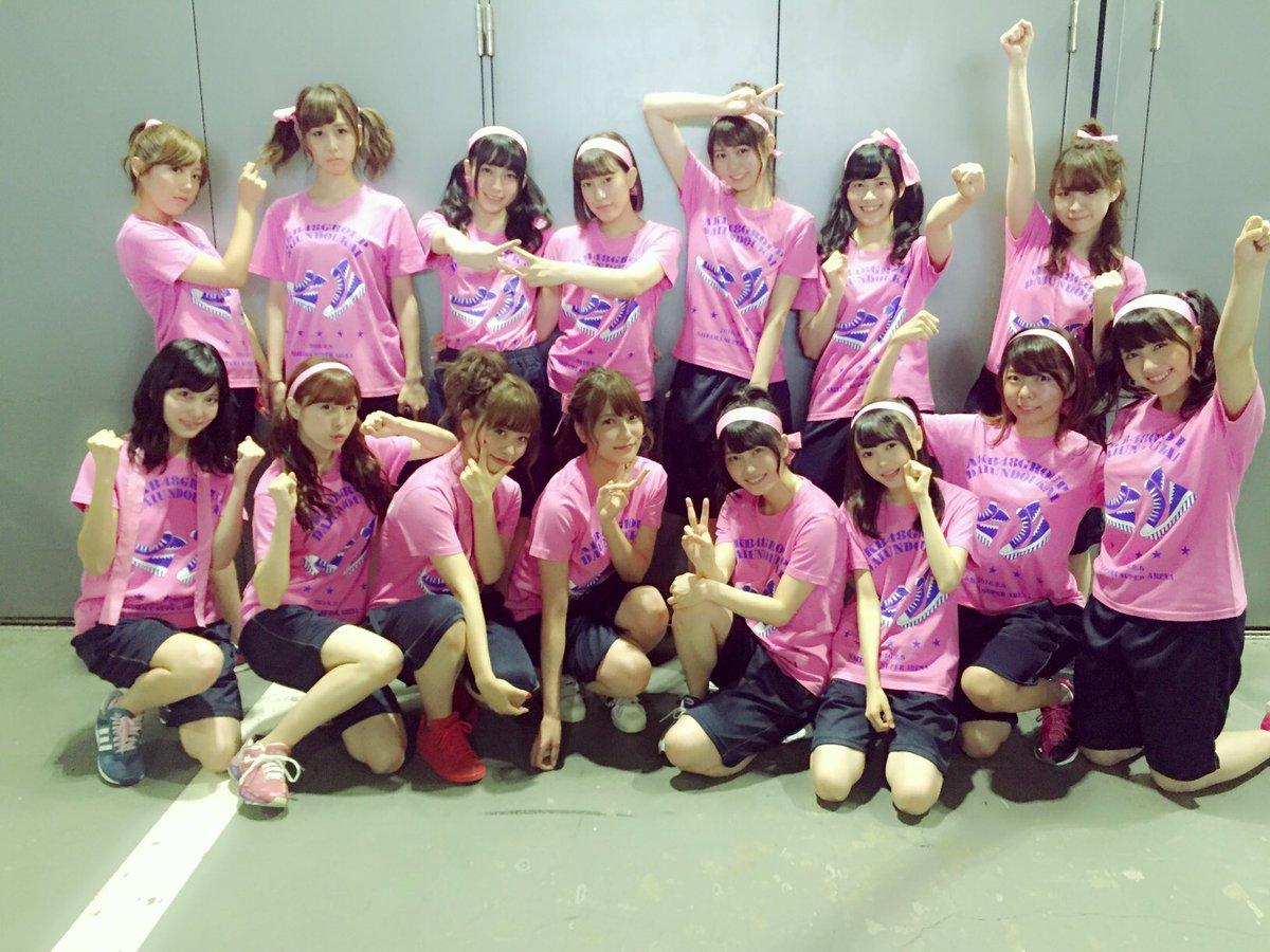 AKB48グループ大運動会 はじまるよ〜🏃💨  #AKB48 #さいたまスーパーアリーナ #team…