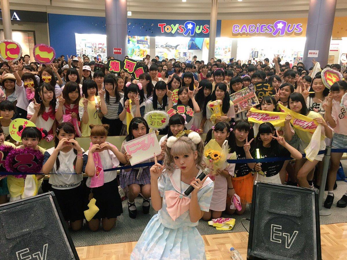 2部もみんなありがとう🐰💗💗💗  さあ明日はラストの大阪!!!🐷