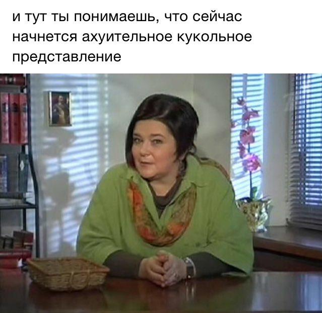 Как же так похудела галина тимошенко
