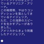 160814 iscecj.co.jp