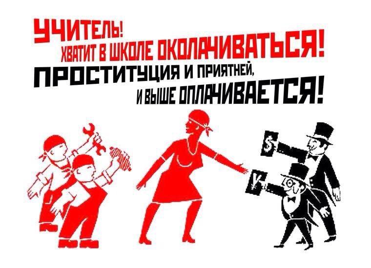 lesbiyskaya-pornushka-video