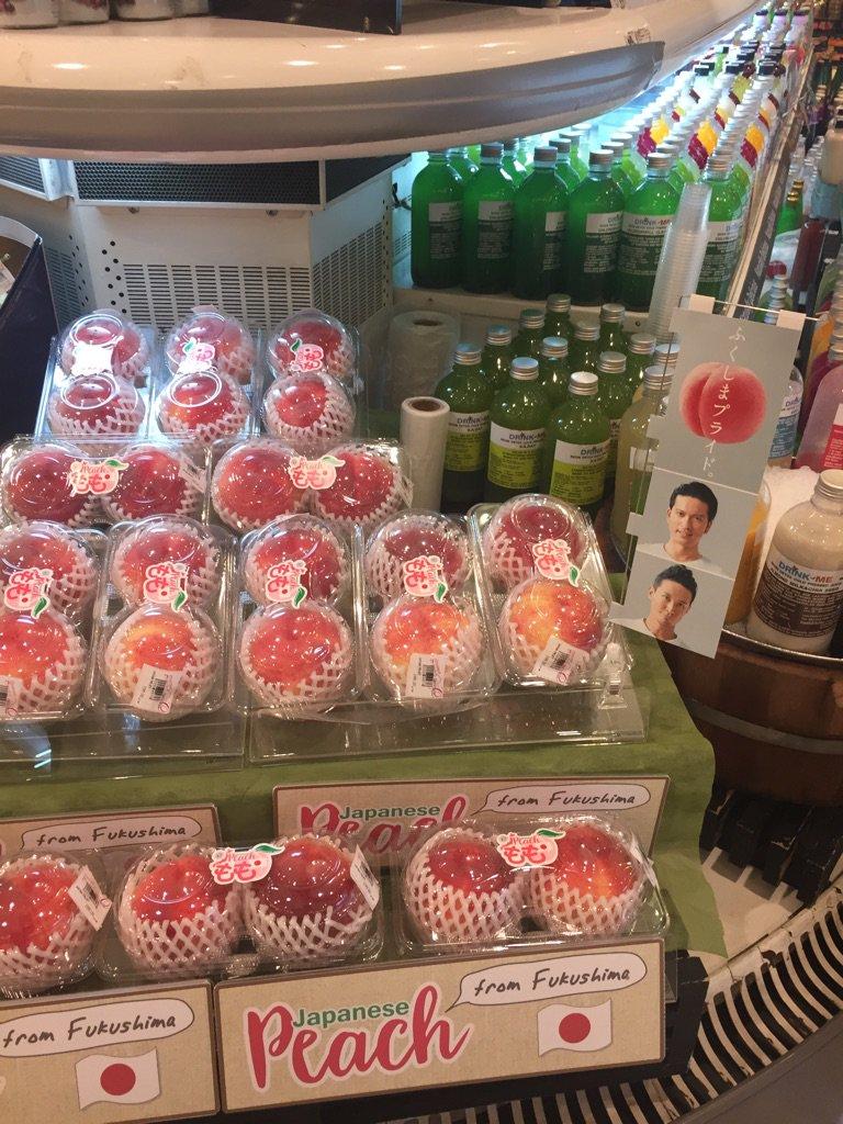 バンコクの一流百貨店にTOKIOの桃があった。 https://t.co/6ddyN3wjW5