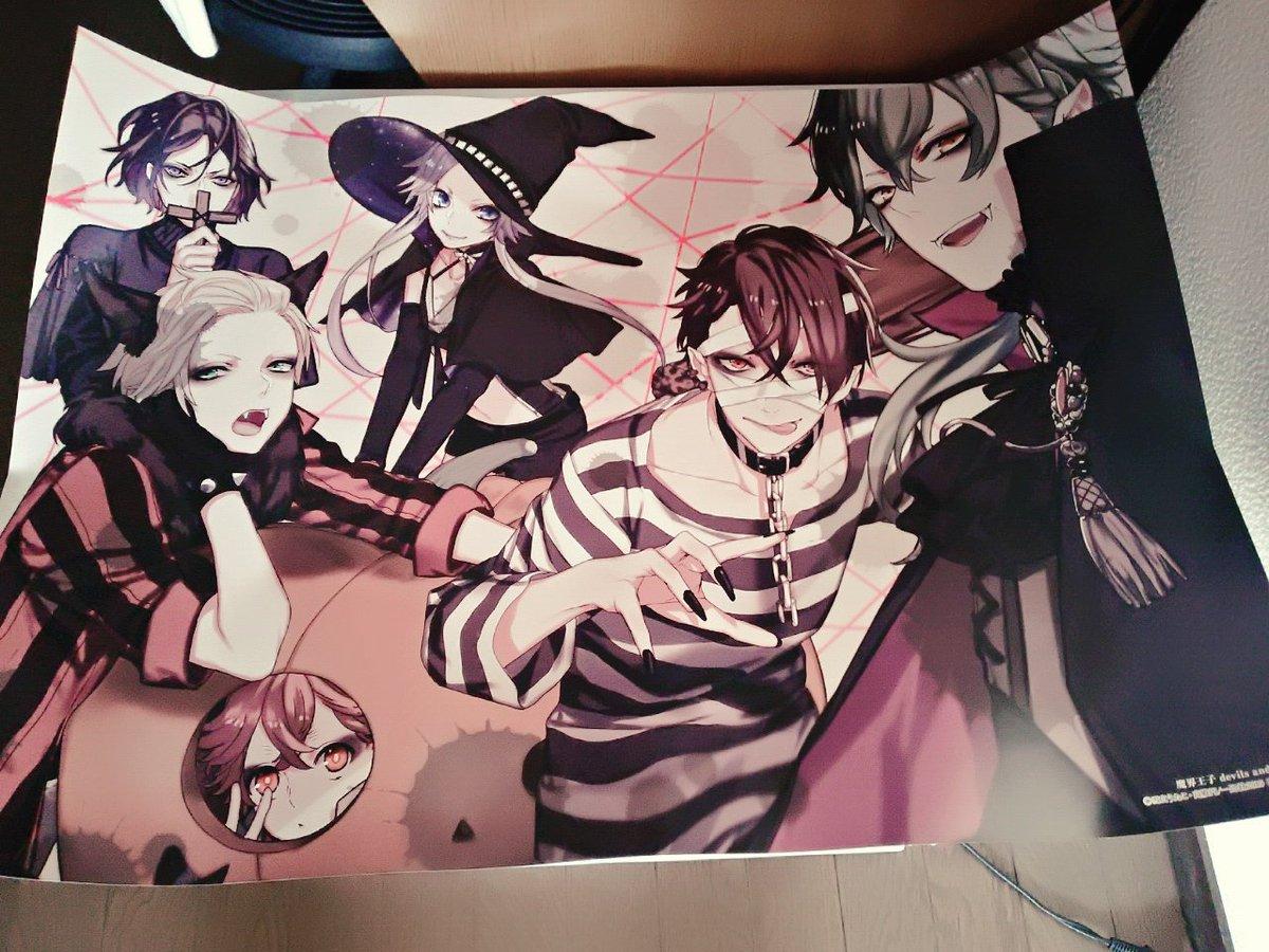 魔界王子ポスター届きました✨とても嬉しいです(o>ω<o)うたこ先生の絵は綺麗で素敵で好きです😂😍💕これか