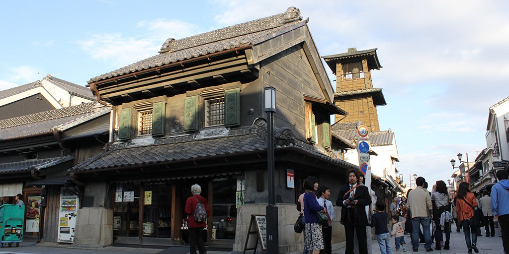 Take a day trip to Kawagoe, Japan's