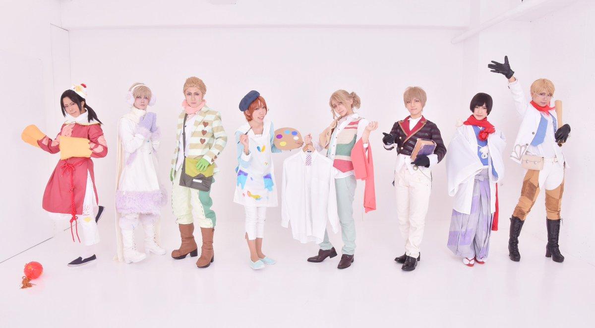 【cos】ヘタリア World☆Stars SQシール併せカラフルでキラキラな、国達のおもちゃ箱。