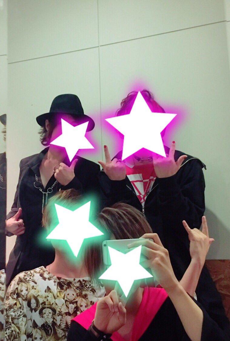 XYZツアー大阪ありがとうございました! 大阪も最高に楽しかった〜!  まふくん、あんくちゃん、あらきくんとおつかれショット