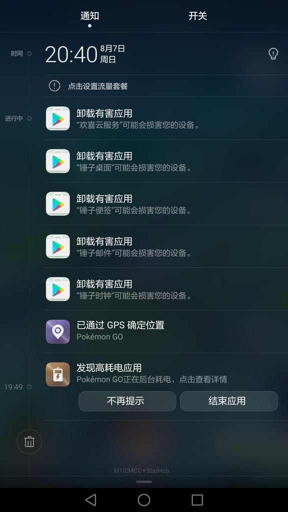 罗永浩可能会损害您的设备 https://t.co/sQnnTF459I