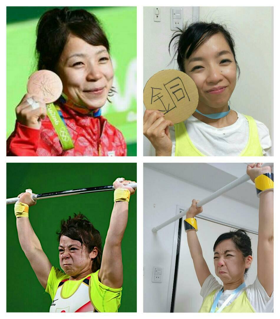 三宅宏美選手、銅メダルおめでとうございます!! https://t.co/1yQo43CP0M