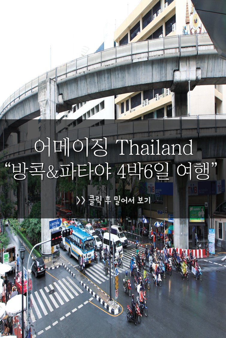 사왓디카~ 컵쿤카~ 방.콕말고 방콕으로 떠나봅시다!  #이번주말이뭐하세요? #저는_방콕ㅠㅠㅠㅠㅠ >> https://t.co/brGBl9Y69l https://t.co/6NQlrfQ58K