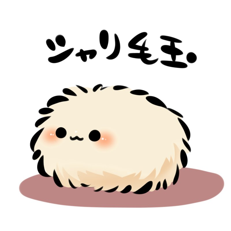 寿司たべたい https://t.co/zdAoJoQnNG