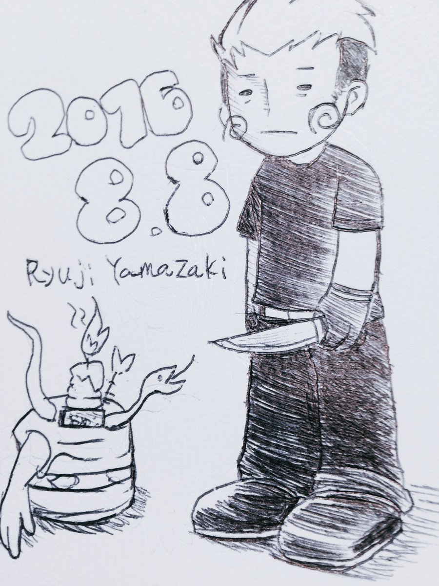 山崎竜二の画像 p1_39