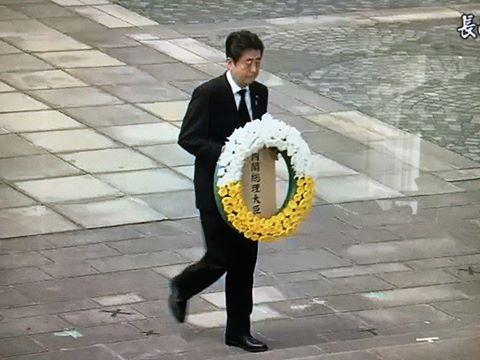 【長崎原爆の日】8/9(火)平和祈念式典の中継で、安倍首相の献花にあわせて、「今年3月、安保関連法案が施行、長崎の被爆者らは渾身の怒りを込めて抗議する」とNHKアナウンサーが紹介。よく言った。よい演出。 https://t.co/YkFJmafHsL