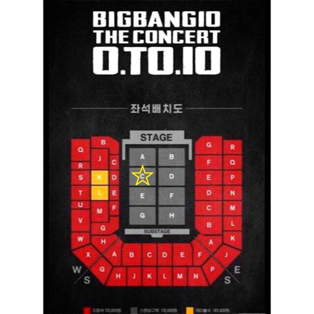【拡散希望】8/20『BIGBANG 10 THE CONCERT : 0.TO.10 IN SEOUL』C区二枚行けなくなってしまったのでお譲りします